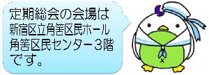 カズのつぶやき【画像】5月(小).png