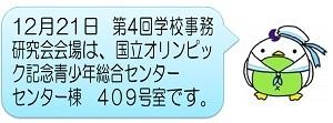 kazu12_2.jpg