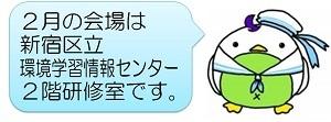 kazu_H30.2.jpg