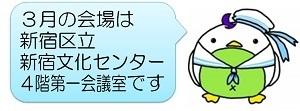 kazu_H30.3.jpg