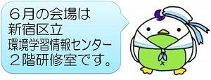 kazu_H30.6.jpg