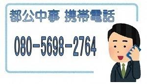 message_8-thumbnail2.jpg