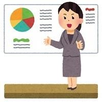 presentation_woman.jpg