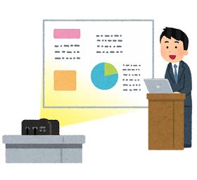 projector_presentation.png