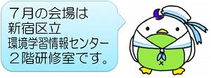 tokochuji-2016-07-13T17_56_22-1.png