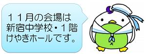 tokochuji-2015-11-12T05_20_07-1.png