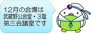 カズのつぶやき【縮小】.jpg