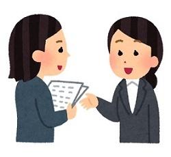 hanashiai_business_woman.jpg