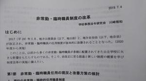 DSC_1077.JPG